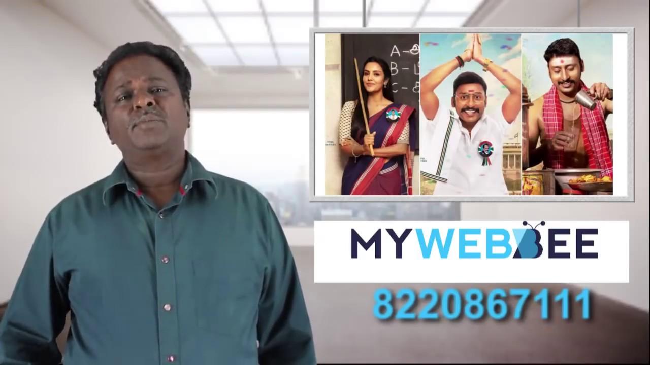 LKG Review - RJ Balaji - Tamil Talkies