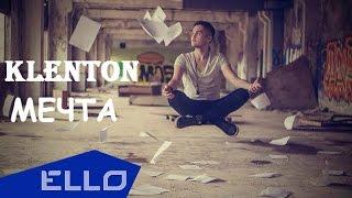 Klenton - Мечта