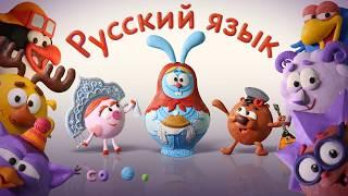 Урок №2 «Семья»|Онлайн школа русского языка в помощь иностранным детям, изучающим русский язык