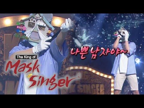 "Hoshi (Seventeen) - ""Bad Guy"" (RAIN) Cover [The King of Mask Singer Ep 154]"
