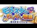 【56位】ランキング見守りつつ闘技場【ドラクエライバルズ/DQR】