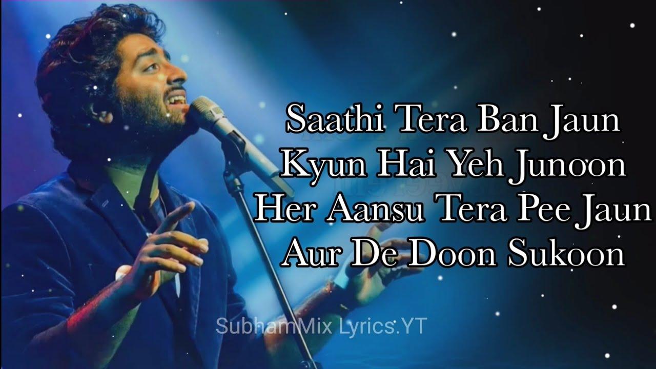 Download HAI DIL YE MERA SONG (LYRICS)   ARIJIT SINGH   Hate Story 2   Saathi Tera Ban Jaun  SubhamMix Lyrics