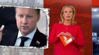Spiegel TV Magazin vom 09.04.2017 - Betrug am Bau,  Armut in Pirmasens