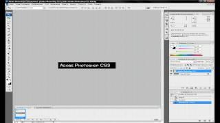 Урок Фотошопа (Переливающаяся надпись) [Photoshop CS3 RUS](Урок Фотошопа (Переливающаяся надпись) На Русском., 2009-03-19T21:26:42.000Z)