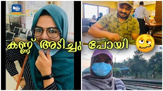 Day In My Life Vlog|Hospital| Calicut Paragon| Eating Out