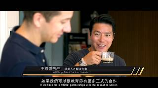 Publication Date: 2018-09-27 | Video Title: Teach For Hong Kong Education