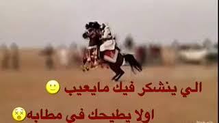 اهداء من بني سليم ليبيا الى ابناء العمومة من سليم السعودية