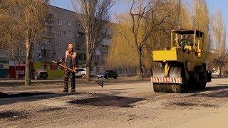 Михайлівка ''PRIZIV34'' В місті почався ремонт доріг