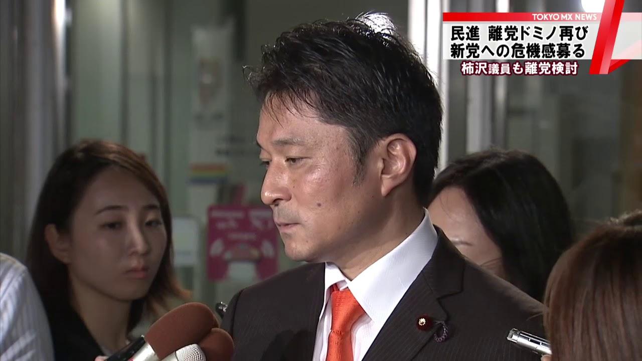 民進党 再び離党ドミノ広がる 都...