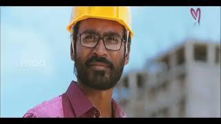 Raghuvaran B-tech Song : Nippulanti Nirudyogi (VIP)