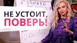 ПРОСТАЯ МЕТОДИКА ПО ПЛЕНЕНИЮ ЛЮБОГО МУЖЧИНЫ Юлия Ланске