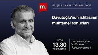 Davutoğlu'nun istifasının muhtemel sonuçları