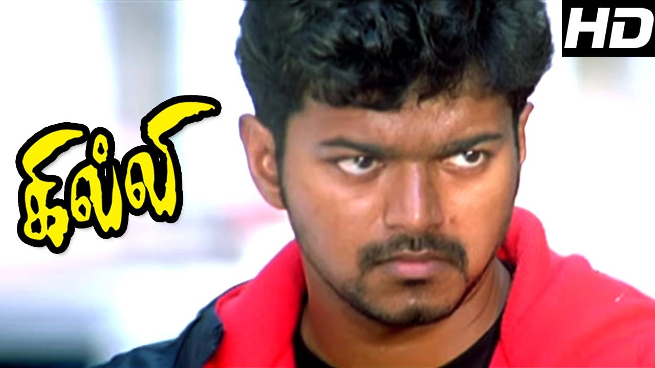 Download Ghilli | Ghilli Movie Scenes | Prakshraj Chases Trisha | Vijay hits Prakashraj | vijay mass scene