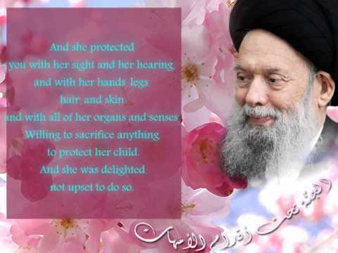 Fadlallah: Mother's right  ... English translation... فضل الله: حق الأم