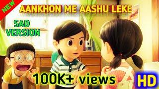 Aankhon me aansu leke honthon se muskhuraye | nobita nd Shizuka sad song | Doraemon mix