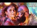 Kaashmora (2017) - New Tamil Movie