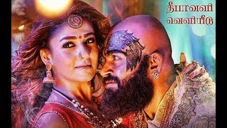 Kaashmora (2017) - New Tamil Movie