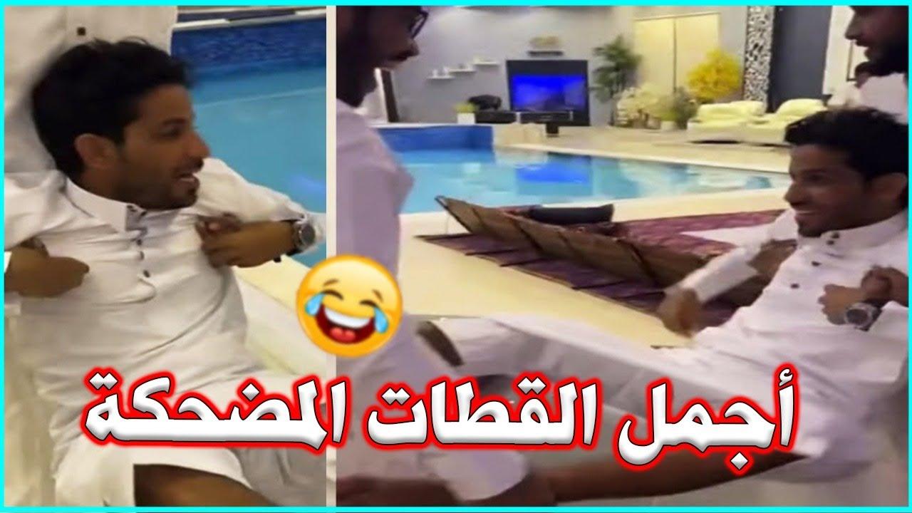 أجمل اللقطات المضحكة مع ابو فهد وابو كريشة