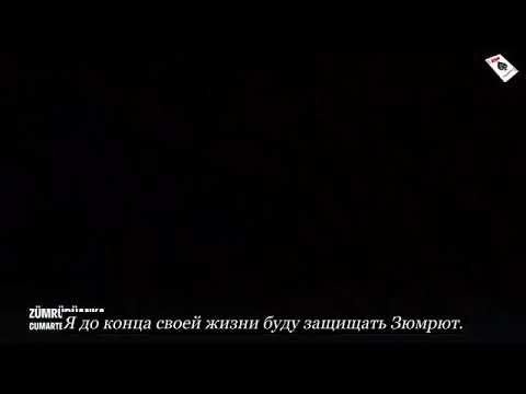 Изумрудный феникс 2 сери русская озвучка