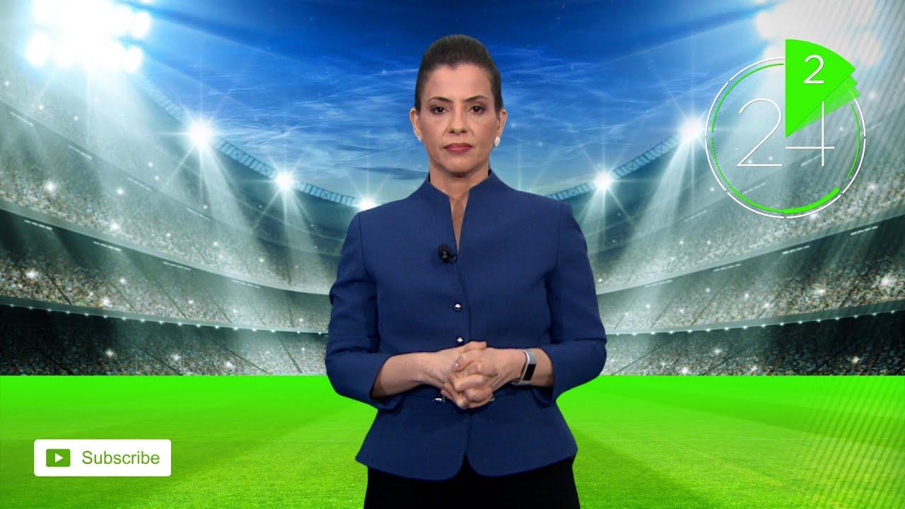 أخبار الرياضة في دقيقتين  - 21:58-2021 / 4 / 13