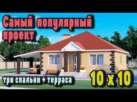 Строим дом своими руками проекты домов фото