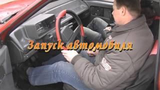 Курсы вождения автомобиля. Смотри и учись