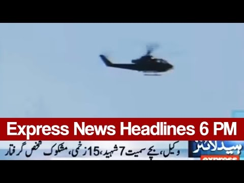 Express News Headlines - 06:00 PM | 21 February 2017