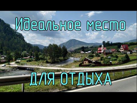 Туда, где горы! Алтай 2019. Часть 2 Новосибирск - Республика Алтай