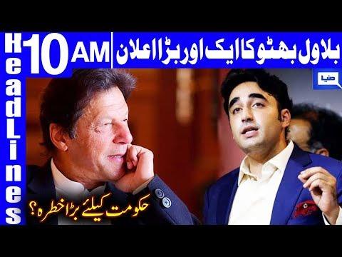 Bilawal Bhutto's Big