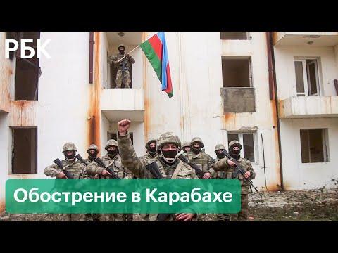Перестрелка на границе Армении и Азербайджана после войны в Карабахе. Есть погибшие и раненые