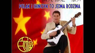Video Bayer Full - Moja muzyka (wersja chińska) download MP3, 3GP, MP4, WEBM, AVI, FLV Agustus 2018