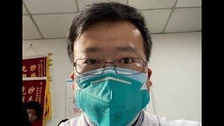От куда взялся вирус в Китае Источник вспышки нового коронавуруса в Китае 2020
