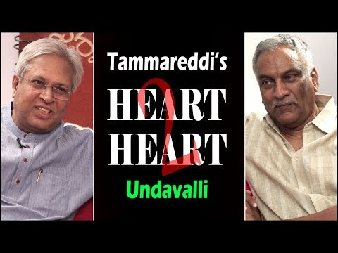 Tammareddi's Heart To Heart With Undavalli    Journalist Diary    Satish Babu