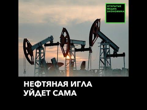 России грозит двукратное падение добычи нефти в ближайшем будущем