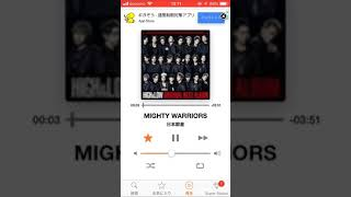 Download Mp3 Mighty Warriors フル