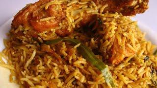 Chicken Dum Briyani Recipe चिकन दम ब्रियानी 10 मिनट मे रेडी करे चिकन दम ब्रियानी रेस्टुरेंट जैसी