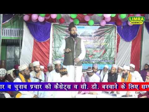 Kaleem Danish Kanpuri Part 1 22, 2016 Mukam Dargah Shareef, Ambedkar Nagar HD India