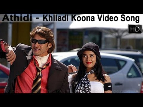 Athidi Movie Songs | Khiladi Koona Video Song | Mahesh Babu, Amrita Rao