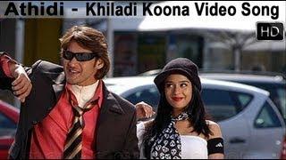 Athidi Movie Songs | Khiladi Koona Video Song | Mahesh Babu, Amrita Rao
