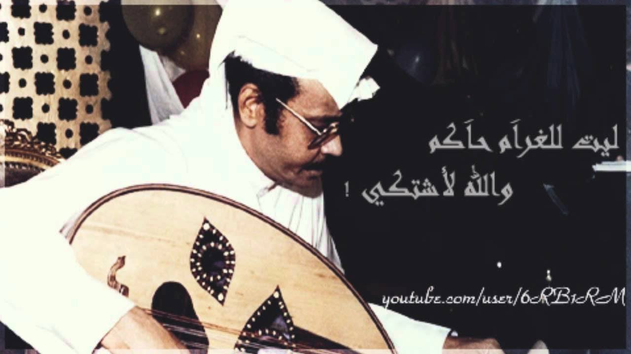 قبلتها 99 قبلة زايد الصالح Youtube 10