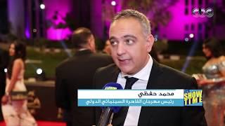 محمد حفظي: دعوت رامي مالك لمهرجان القاهرة السينمائي | في الفن