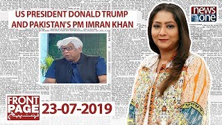 Front Page | 23-July-2019 | US President Donald Trump  and Pakistan