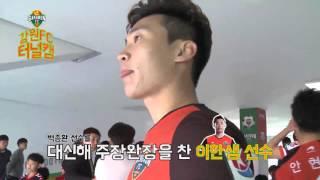 20160402 강원FC vs 부산 아이파크