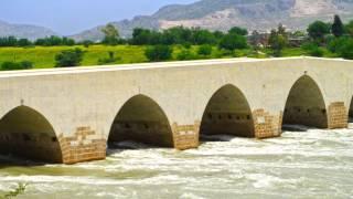Misis Bridge, a historical bridge in Adana Province, Turkey