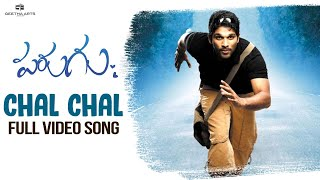 Chal Chal Full Video Song | Parugu Video Songs | Allu Arjun, Sheela | Bhaskar | Mani Sharma