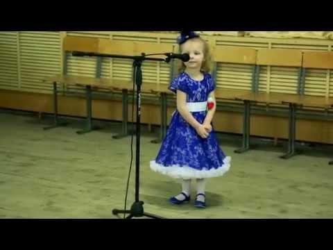 Куколка Катюша