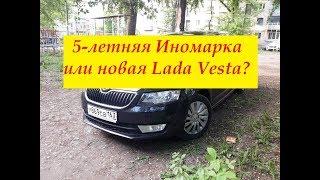 Осмотр перед покупкой Skoda Octavia A7 | Обзор Шкода Октавия А7