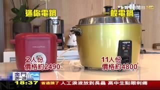 【TVBS】小家庭方便!超輕巧僅10KG 迷你洗衣機夯 Video