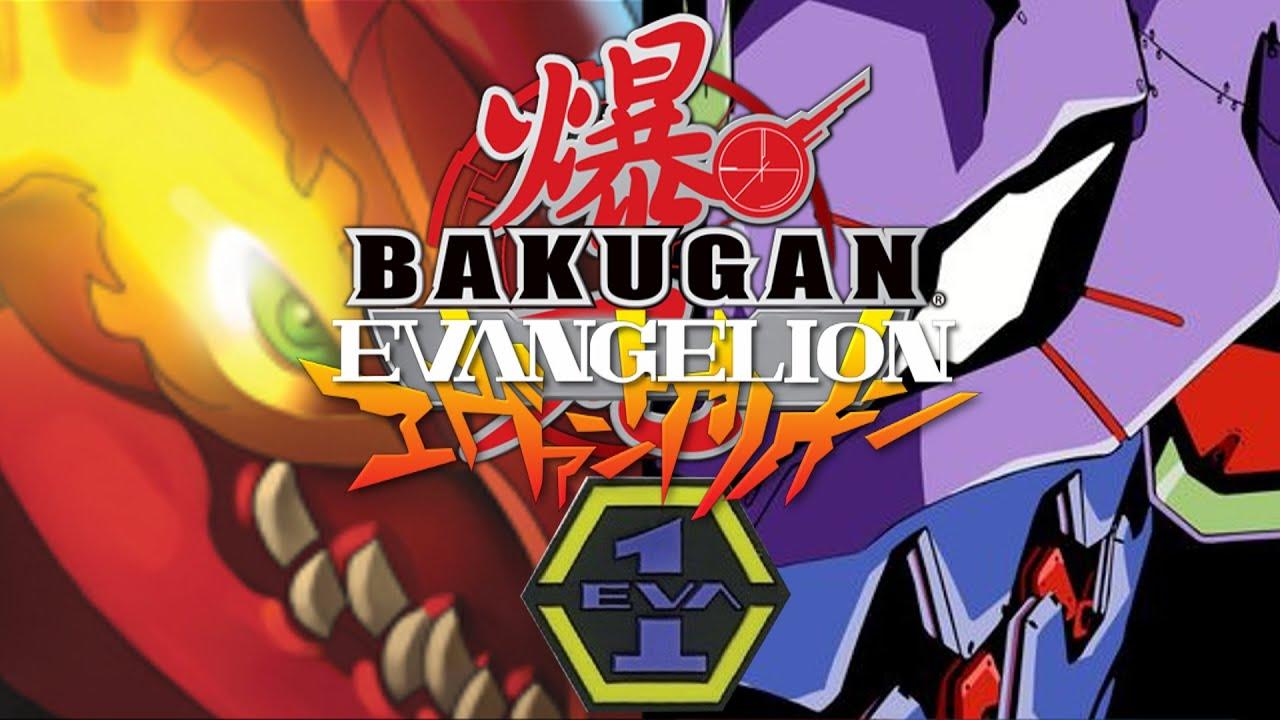 Bakugan Evangelion (Exclusive Pack) - Geogan Rising *April Fool's*