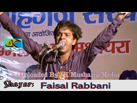 Faisal Rabbani All India Mushaira JCI Shahganj Sanskaar 2017 Con. JC Raees Khan